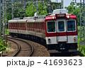 近鉄8000系電車 41693623