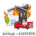 家、一軒家:火事、火災、消防車 41693656