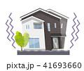 家 住宅 一軒家のイラスト 41693660
