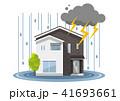 家、一軒家:災害、大雨、洪水 41693661