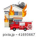 古い家、一軒家:火事、火災、消防車 41693667