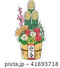 門松 正月 年賀状素材のイラスト 41693718