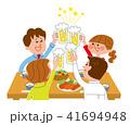 乾杯 宴会 ビールのイラスト 41694948
