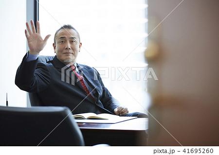 ビジネスマン 社長 重役 41695260