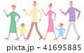 家族 仲良し 人物のイラスト 41695885