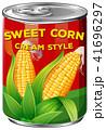 トウモロコシ コーン とうもろこしのイラスト 41696297