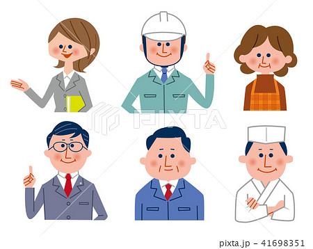 色々な職業 41698351