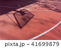 Shadow on the court of basketball basket with chains on streetball court 41699879