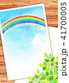 虹 背景素材 青空のイラスト 41700005