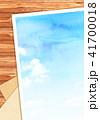 空 背景素材 水彩のイラスト 41700018
