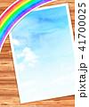 空 虹 背景素材のイラスト 41700025