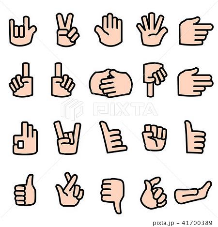 手 指 アイコン カラー 素材 セット 41700389