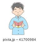 男性 読書 本のイラスト 41700984
