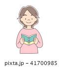 女性 読書 本のイラスト 41700985
