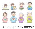家族 大家族 読書のイラスト 41700997