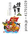 年賀状 亥年 宝船のイラスト 41701029