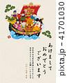 ベクター 年賀状 亥のイラスト 41701030