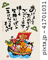 ベクター 年賀状 亥のイラスト 41701031