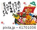 年賀状 亥年 宝船のイラスト 41701036