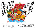 年賀状 亥年 宝船のイラスト 41701037
