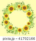 向日葵 フレーム 夏のイラスト 41702166