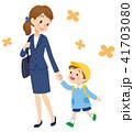 保育園 送り迎え 母親のイラスト 41703080