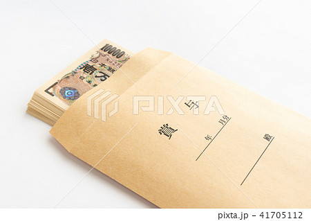 賞与 ボーナス 賞与袋 封筒 41705112
