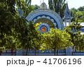 Historic building Lermontov  41706196