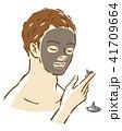 男性 パック クリームのイラスト 41709664
