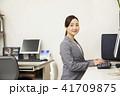 人物 腰痛 パソコンの写真 41709875