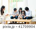 家族 三世代 三世代家族の写真 41709904