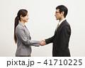 ビジネスマン ビジネス 男性の写真 41710225