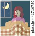 女性 不眠症 睡眠障害のイラスト 41710780