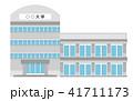大学 41711173