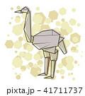 だちょう オストリッチ ダチョウのイラスト 41711737