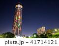 千葉ポートタワー クリスマス イルミネーションの写真 41714121