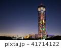 千葉ポートタワー クリスマス イルミネーションの写真 41714122