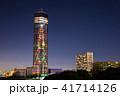 千葉ポートタワー クリスマス イルミネーションの写真 41714126