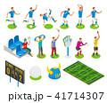 アメリカンフットボール サッカー フットボールのイラスト 41714307