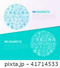 概念 磁気共鳴イメージング 診断のイラスト 41714533