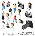 プロ プロフェッショナル 専門のイラスト 41715771