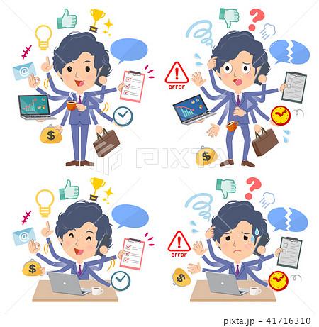 blue suit perm hair men_mulch task Office 41716310
