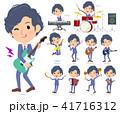 blue suit perm hair men_pop music 41716312