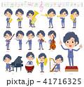 blue suit perm hair men_classic music 41716325