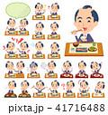 男性 ビジネス 侍のイラスト 41716488