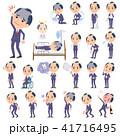 男性 ビジネス 侍のイラスト 41716495