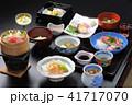 温泉宿の食事 和食の集合 41717070