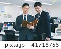 ビジネス ビジネスマン 手帳の写真 41718755