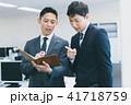 ビジネス ビジネスマン 手帳の写真 41718759