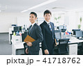 ビジネス ビジネスマン 手帳の写真 41718762